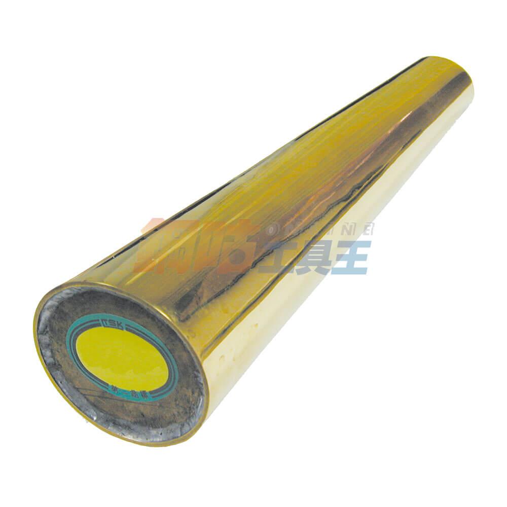 銅製橢圓形手環柱