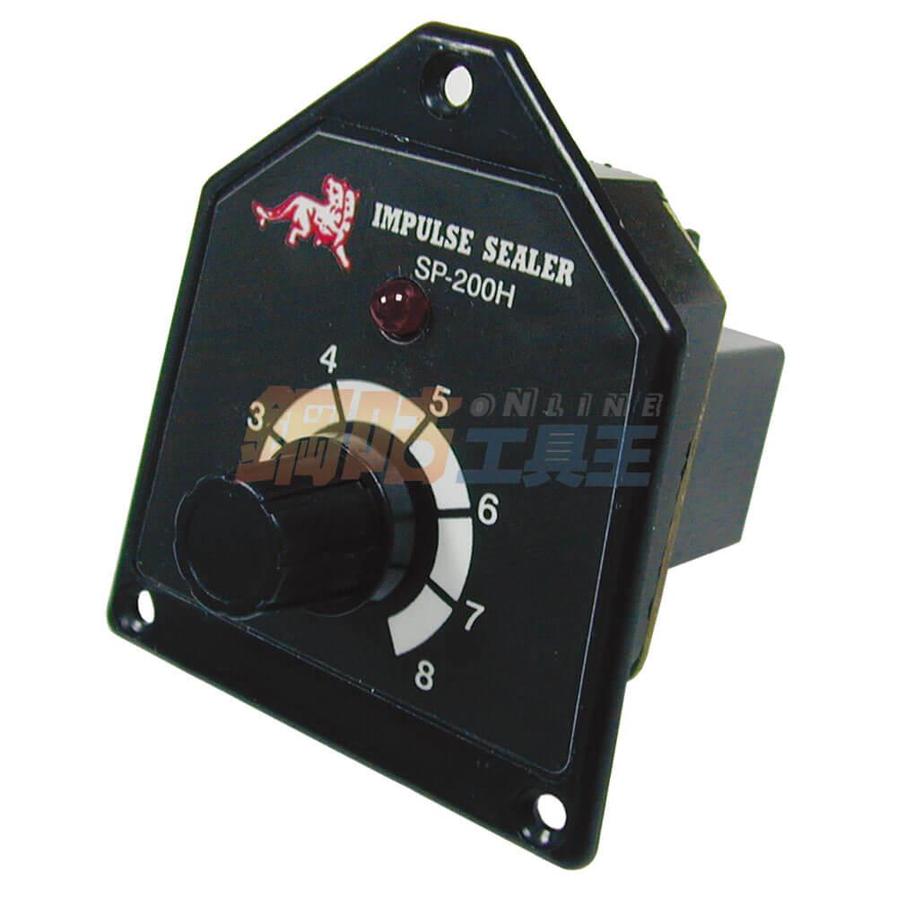 調溫器 手壓封口機 封口長度8