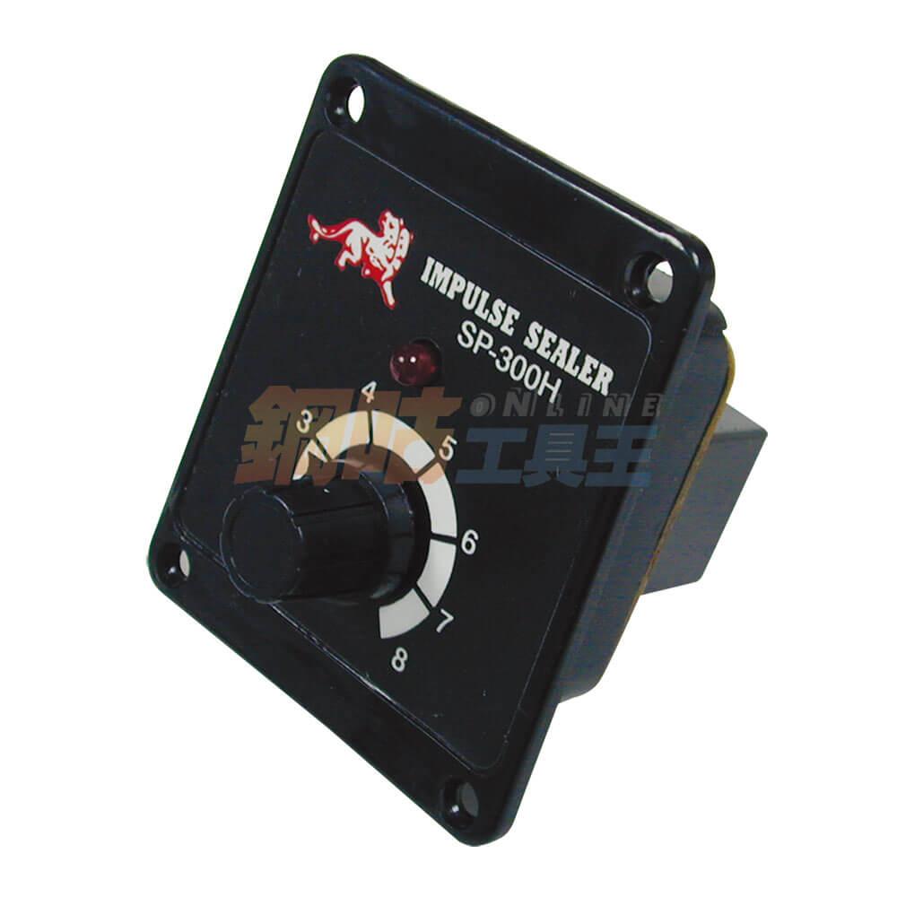 調溫器 手壓封口機 封口長度12
