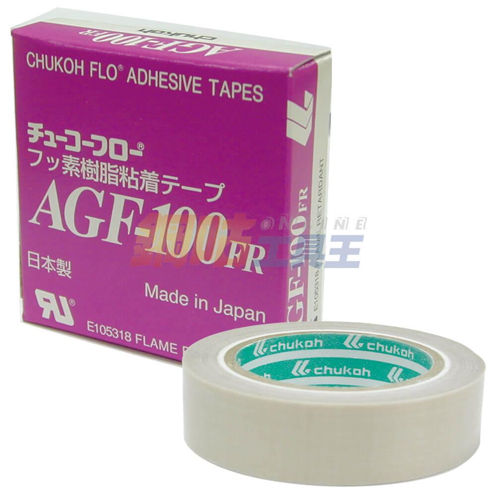 中興化成鐵氟龍膠帶 寬19mm 厚0.13mm AGF-100FR