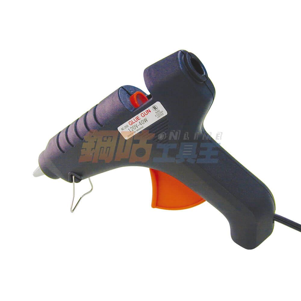 熱熔膠槍 40W 手作工藝品必備