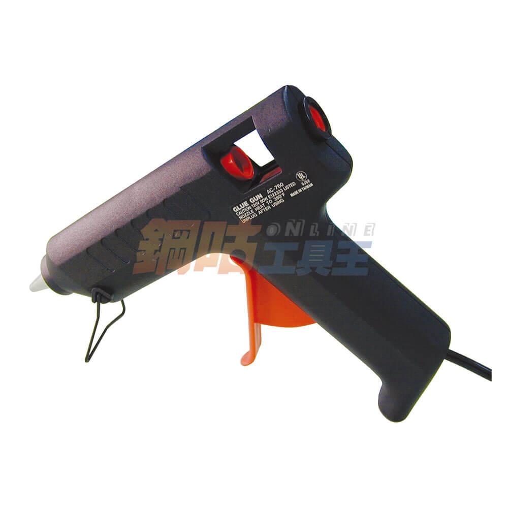 熱熔膠槍 80W 手作工藝品必備