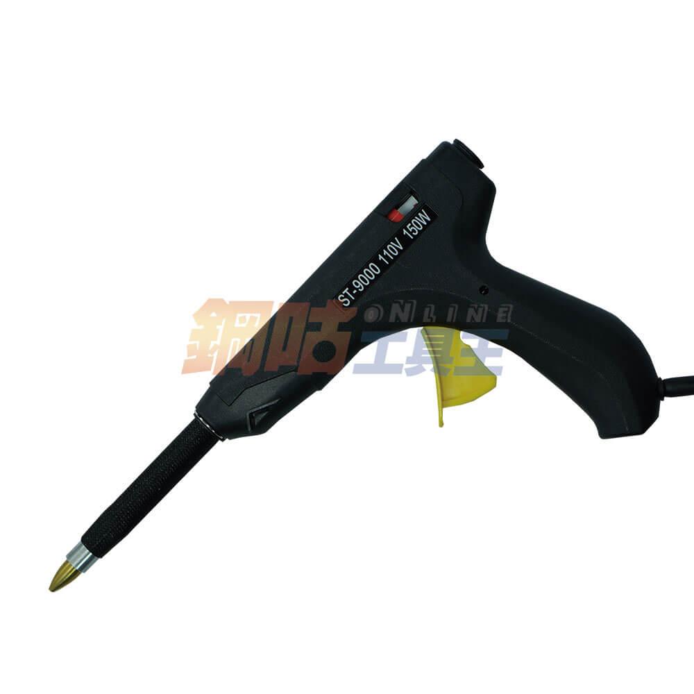 專業高功率熱熔膠槍150W頭長116mm