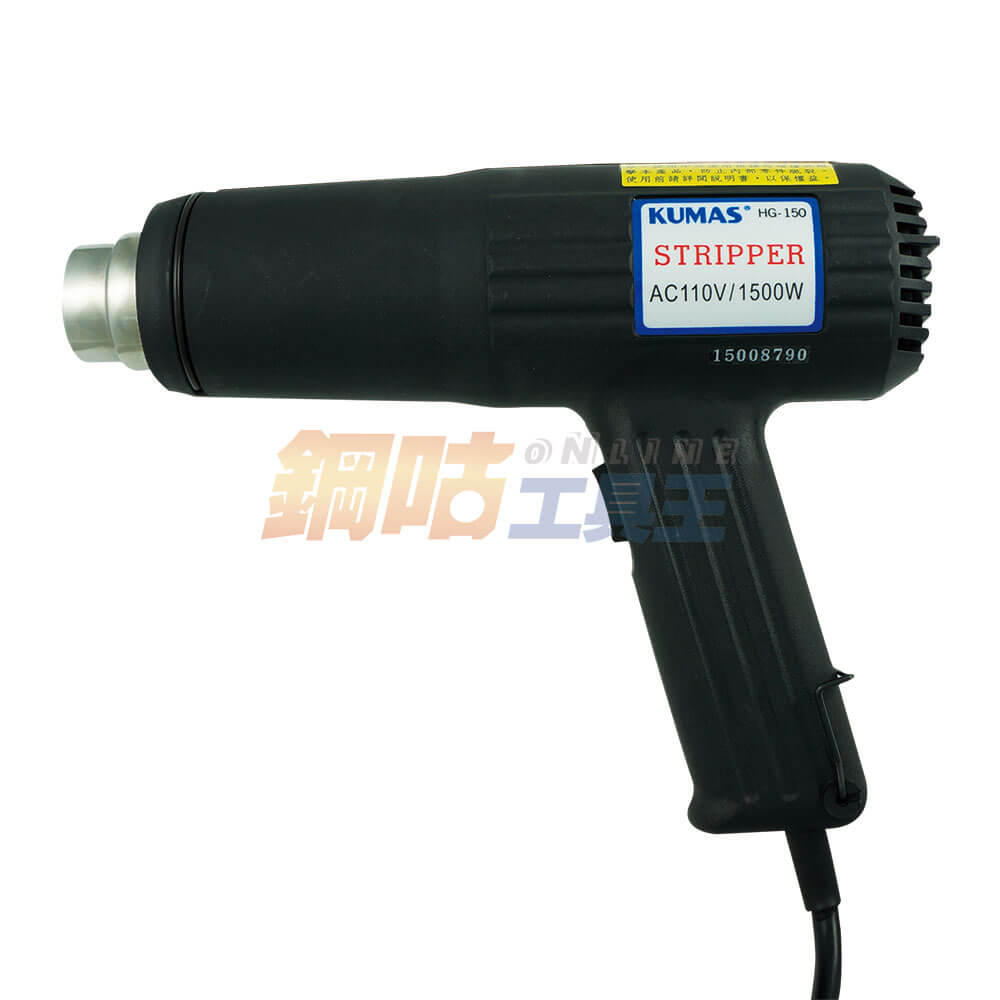 熱風槍 二段溫度控制 1500W 220V HG-150