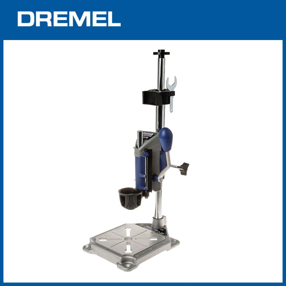 Dremel 精美 220 多功能鑽台