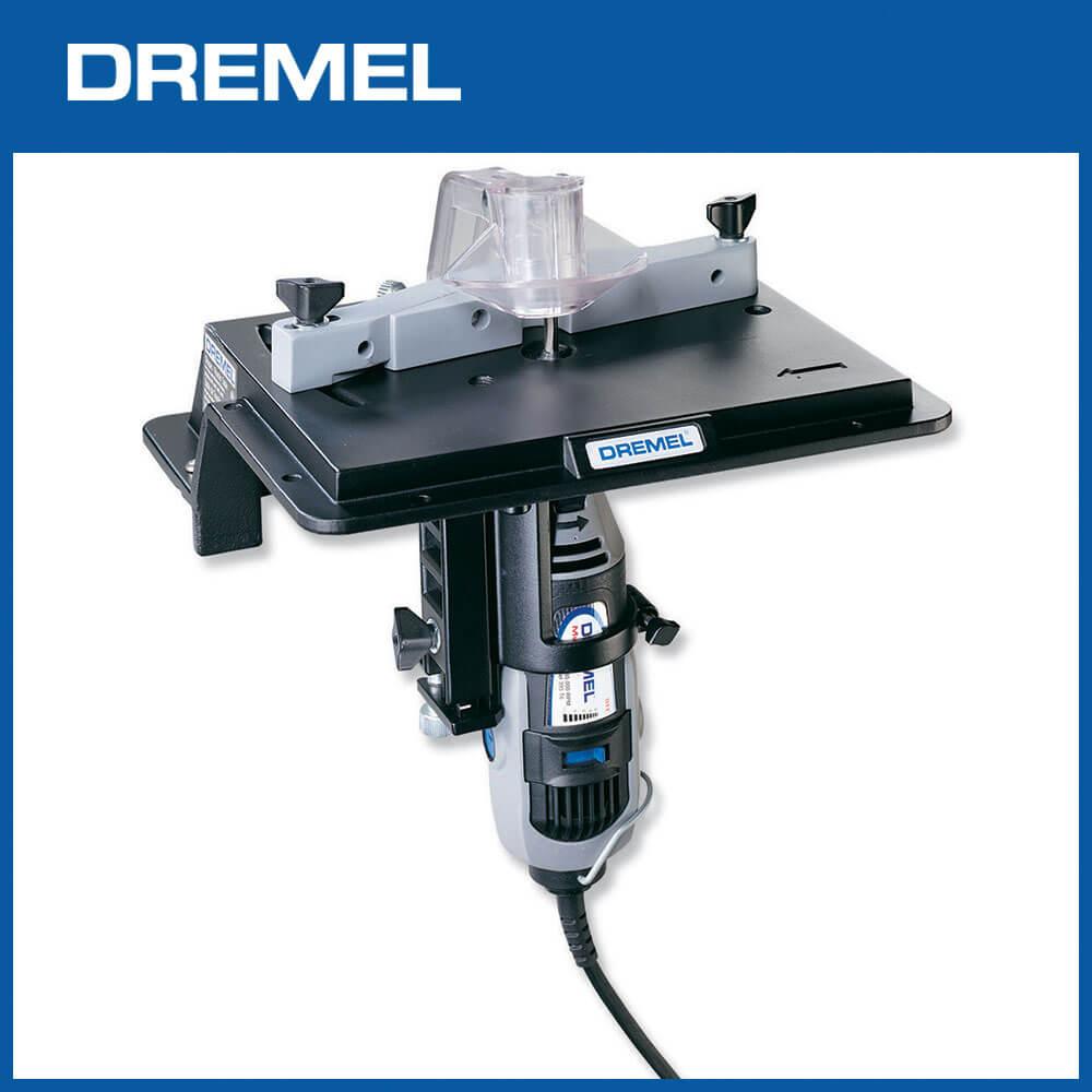 Dremel 231 多功能修邊雕刻工作檯