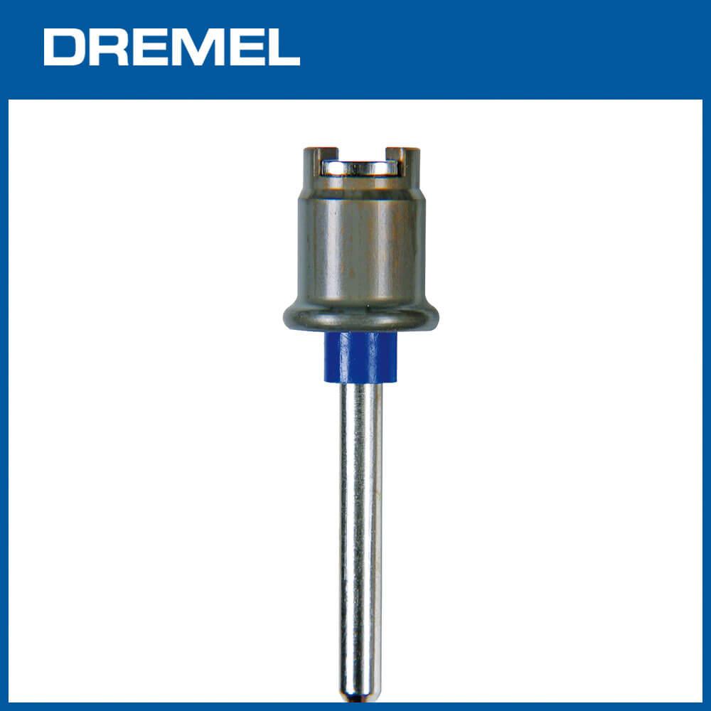 Dremel EZ402 EZ Lock 專用軸柄