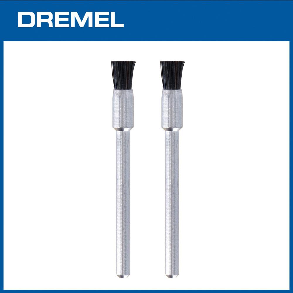 Dremel 405 3.2mm直型清潔尼龍刷 2支入