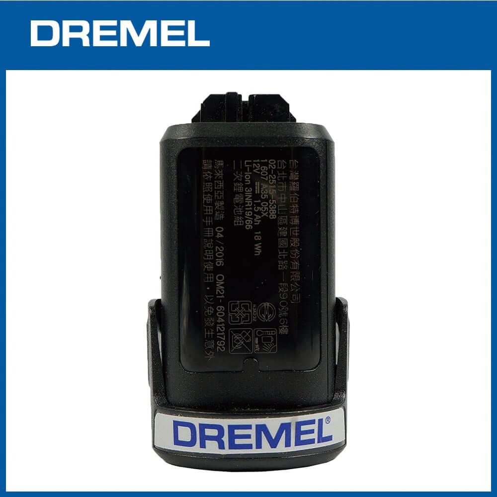 原廠鋰電充電電池 12V Dremel 8220 刻磨機用
