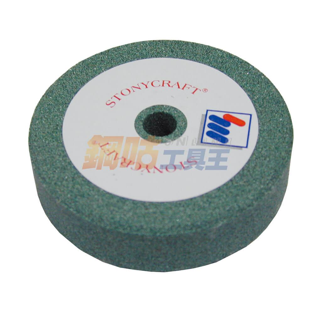 碳化矽青色砂輪3