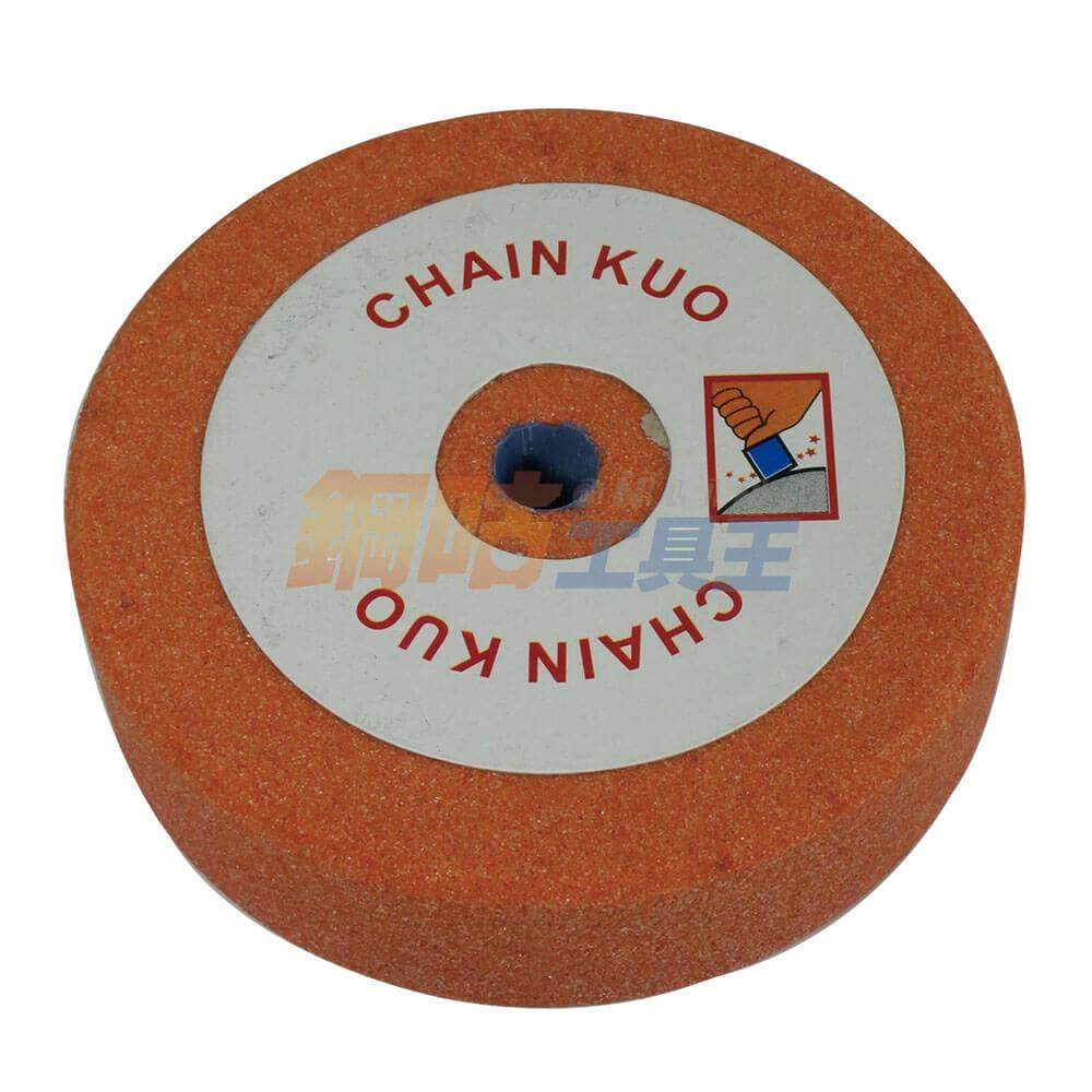 氧化鋁橘色砂輪3