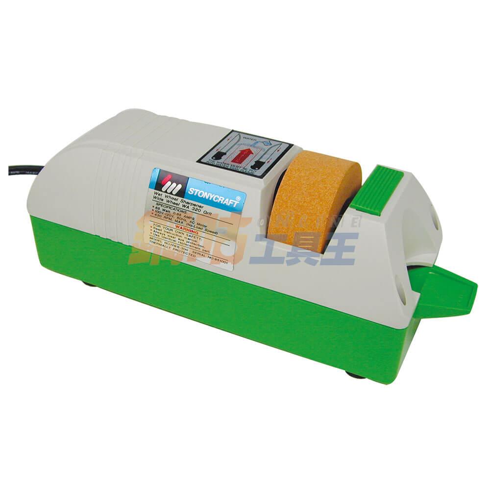 家用電動磨刀機 110V 輕鬆磨銳刀具
