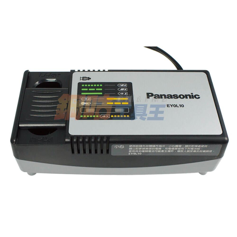 急速充電器 Panasonic3.6V鋰電充電起子用