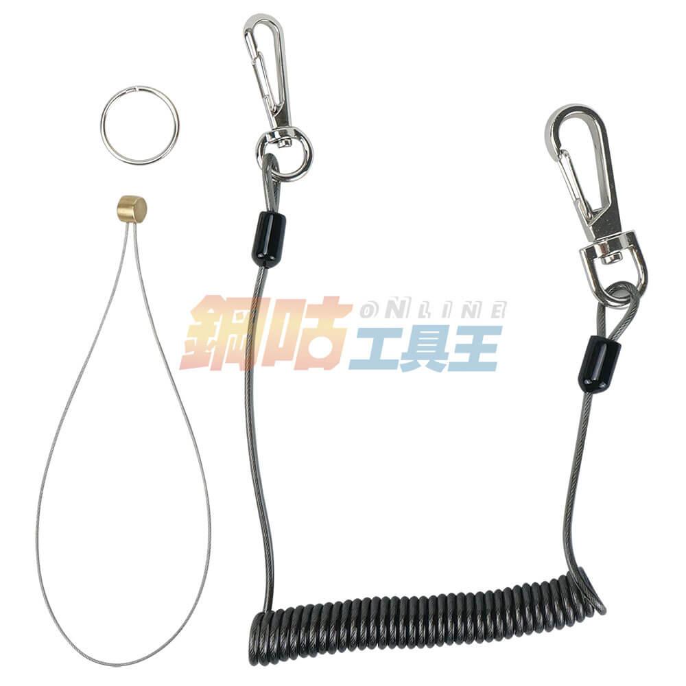 工具防落安全繩
