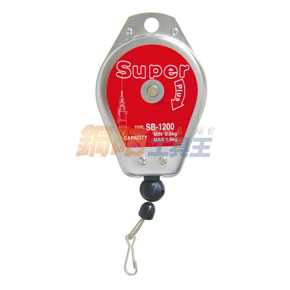 彈簧吊車 0.6-1.5kgs