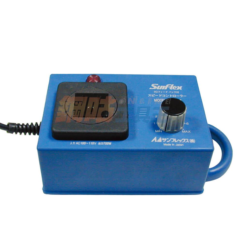 調速控制器 適用有碳刷電動工具
