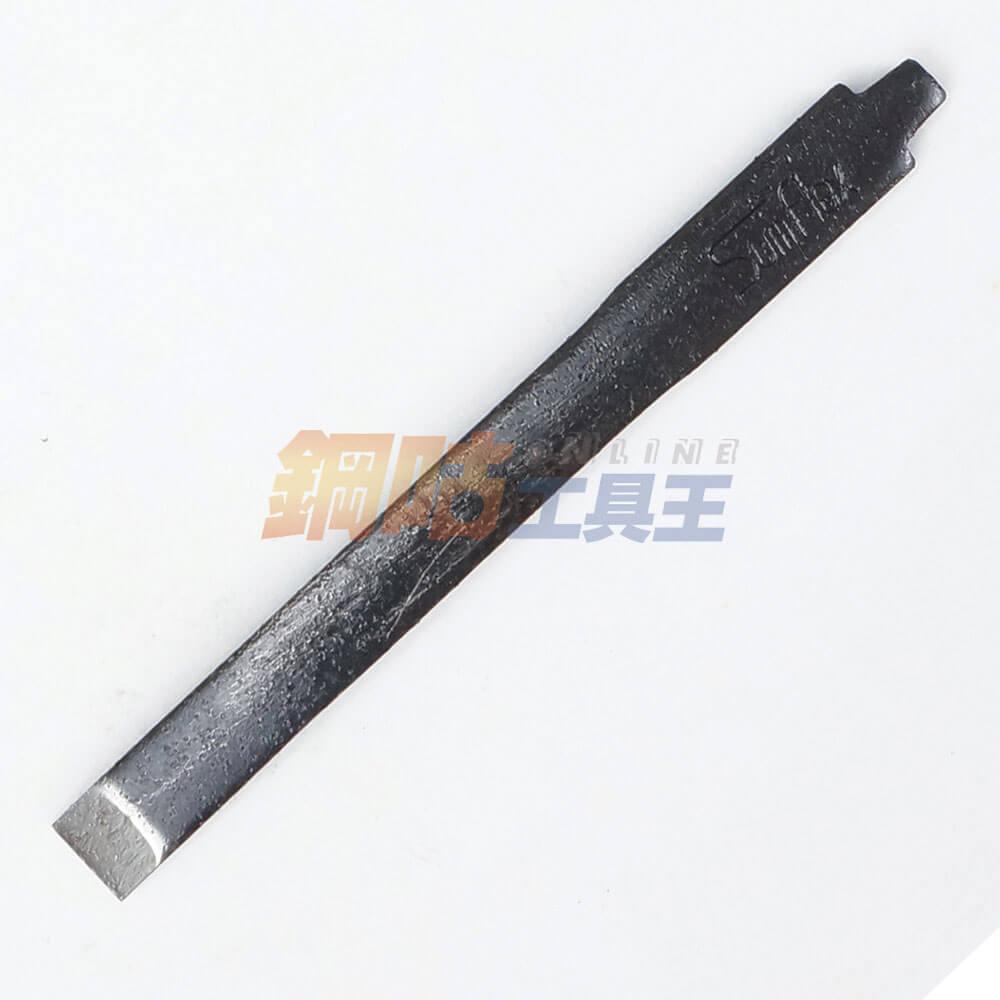 木工雕刻刀刀刃 平形 4.5mm W-400用
