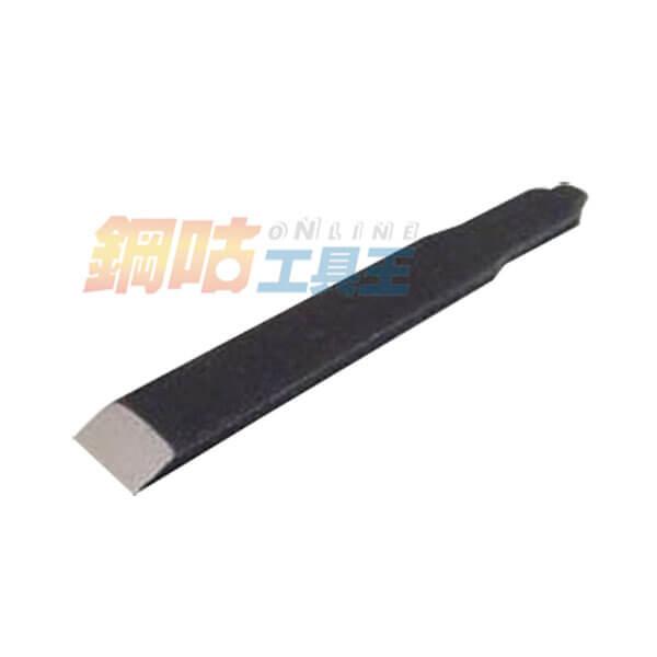 木工雕刻刀刀刃 平形 6mm W-400用