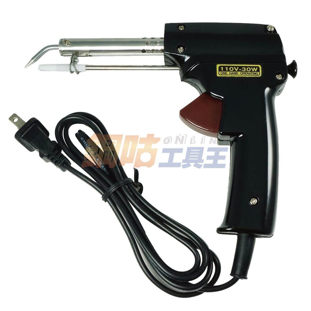 自動出錫電焊槍烙鐵 板機送錫 30W 110V