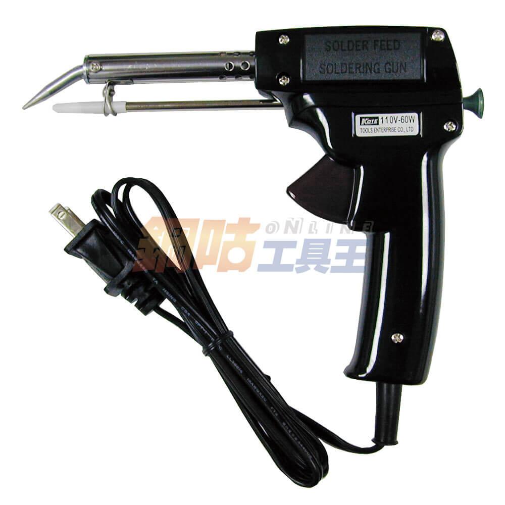 自動出錫電焊槍烙鐵 板機送錫 40W 110V