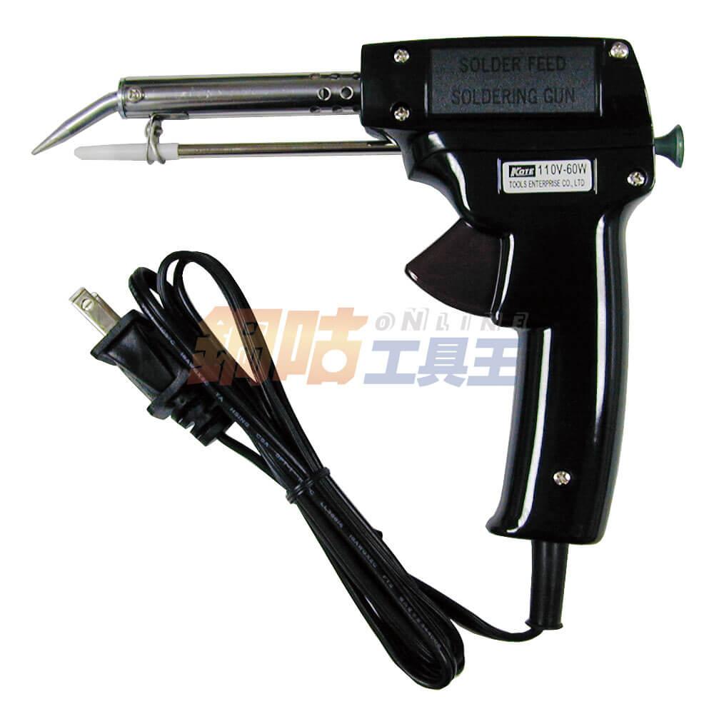 自動出錫電焊槍烙鐵 板機送錫 60W 110V