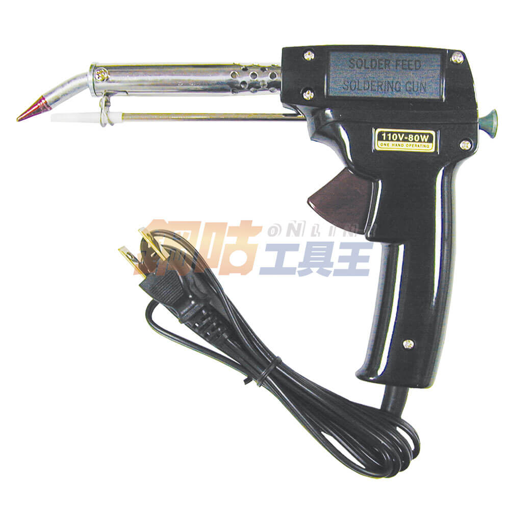 自動出錫電焊槍烙鐵 板機送錫 80W 110V