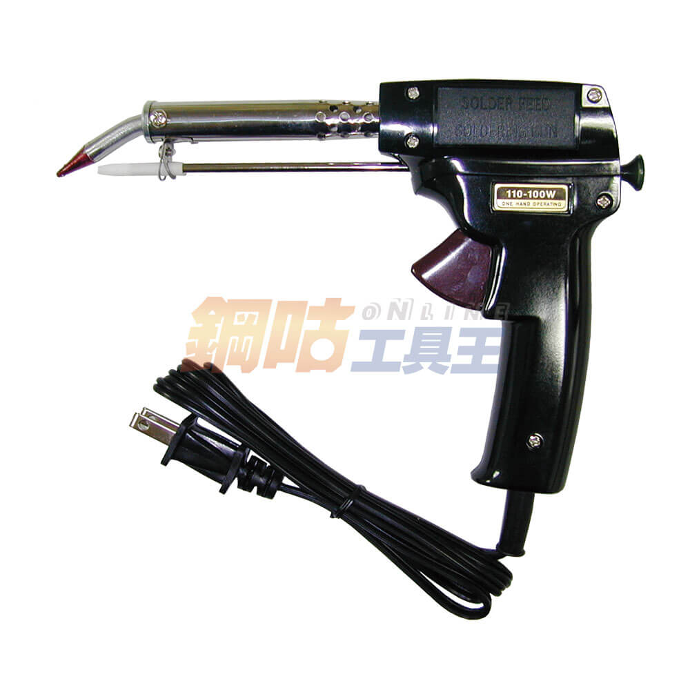 自動出錫電焊槍烙鐵 板機送錫 100W 110V