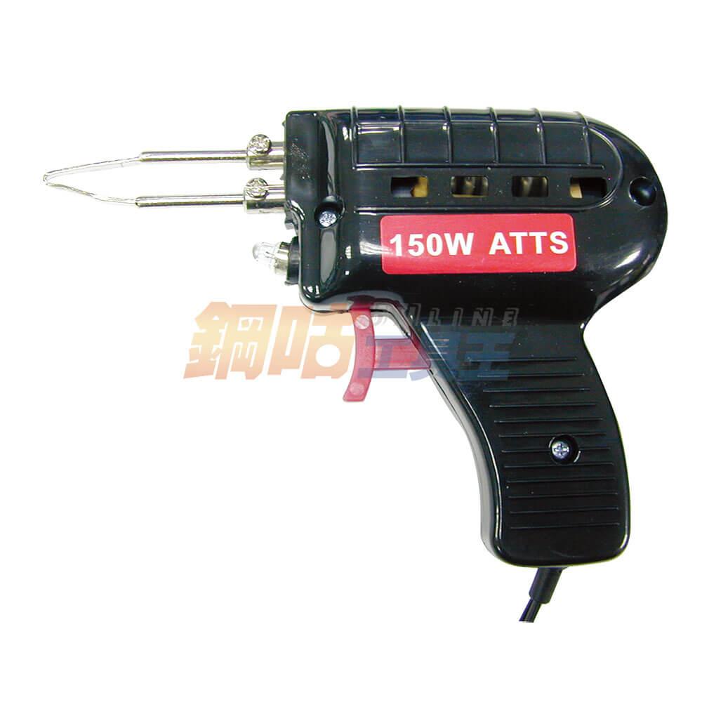 帶燈槍型電焊槍 電烙鐵 100W 110V