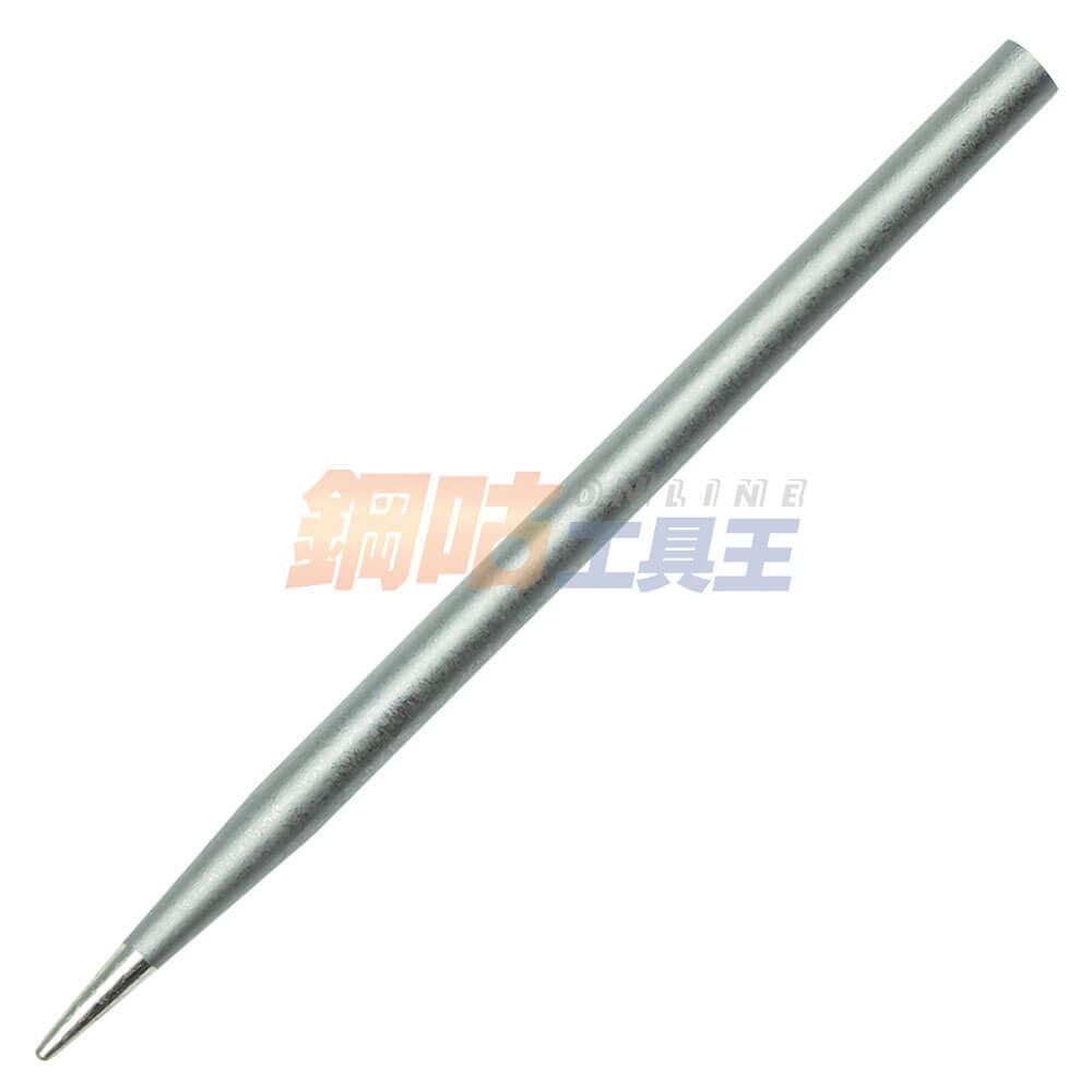尖頭耐蝕烙鐵頭 3.5mm