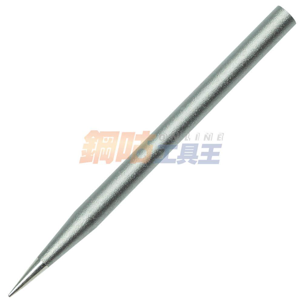尖頭耐蝕烙鐵頭 4.5mm