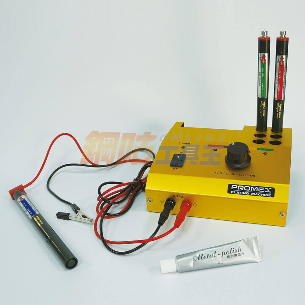 Promex 日製全配筆型電鍍微鍍機 EX3000/BNP-1