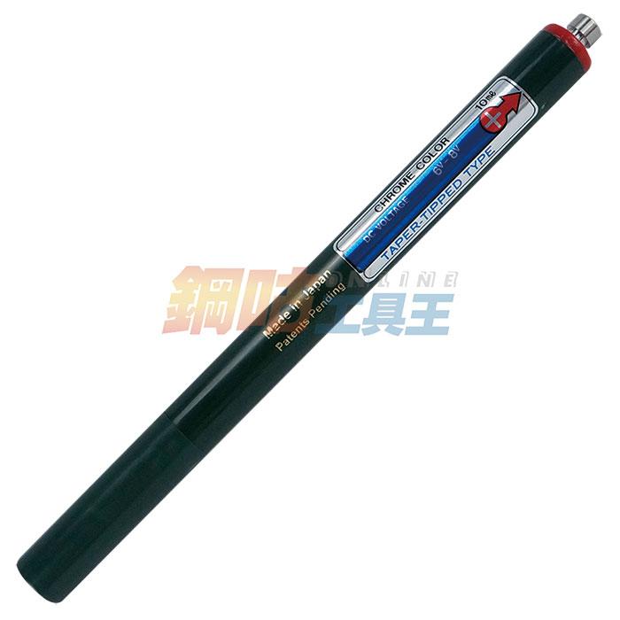 Promex 日製鍍鉻電鍍筆