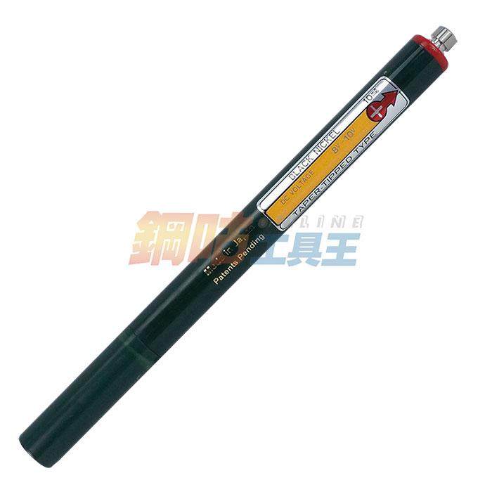 Promex 日製鍍黑鎳電鍍筆