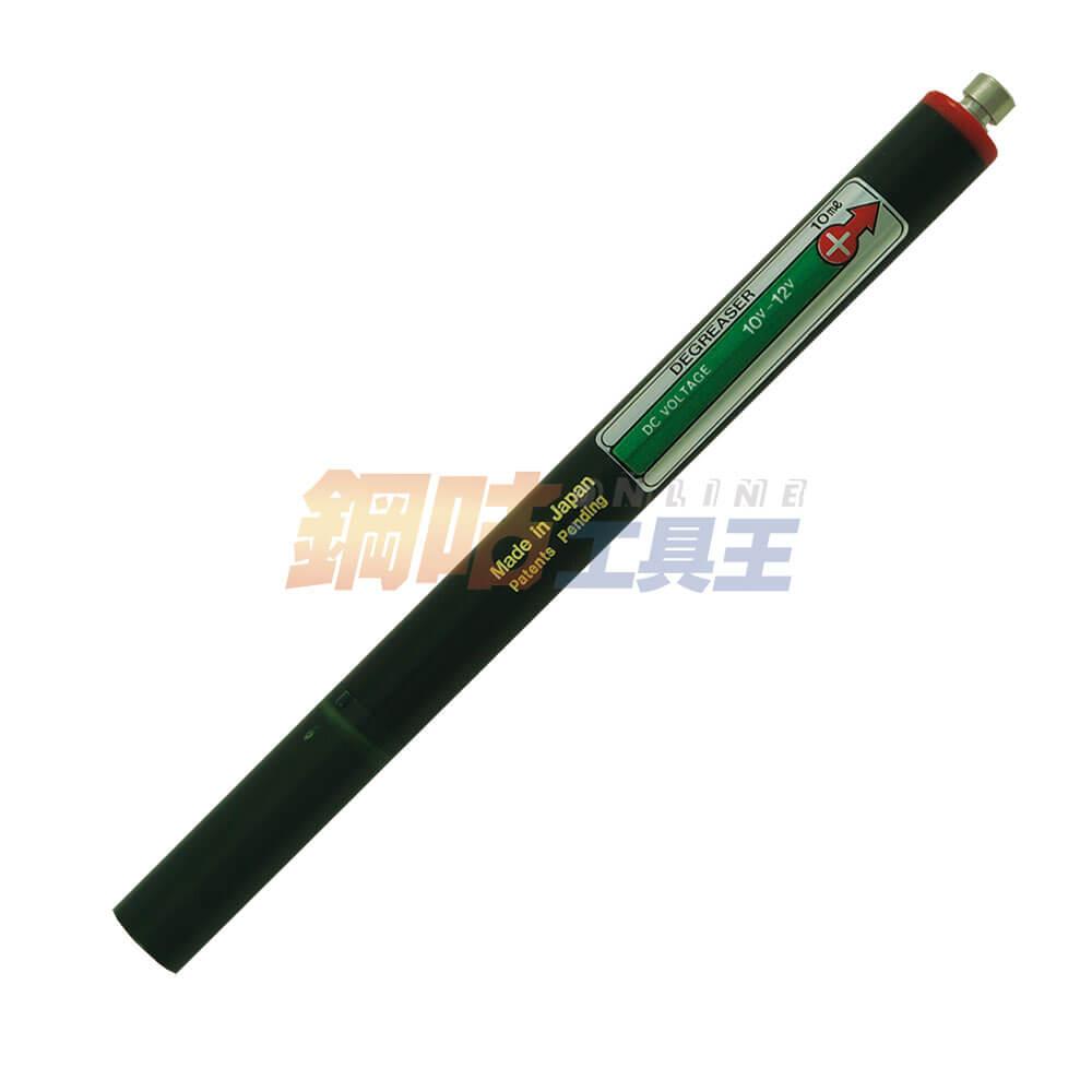 Promex 日製不銹鋼活化筆
