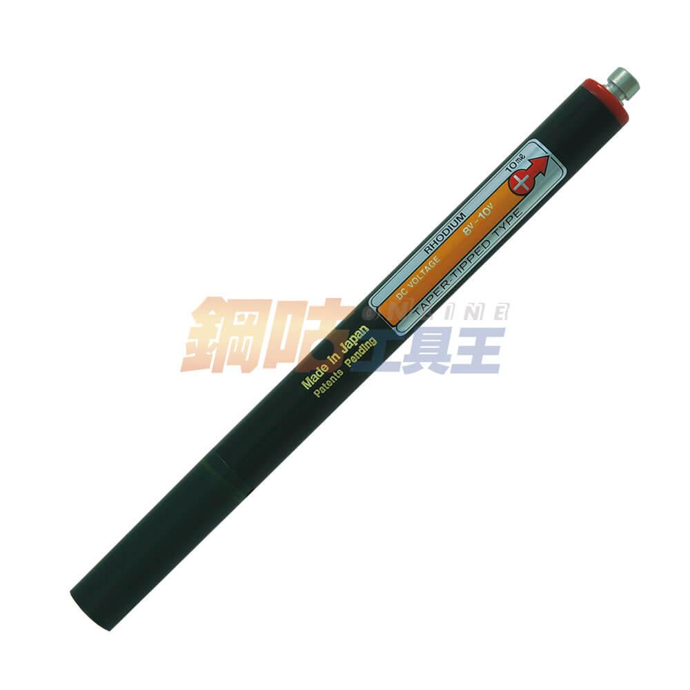 Promex 日製12K金電鍍筆