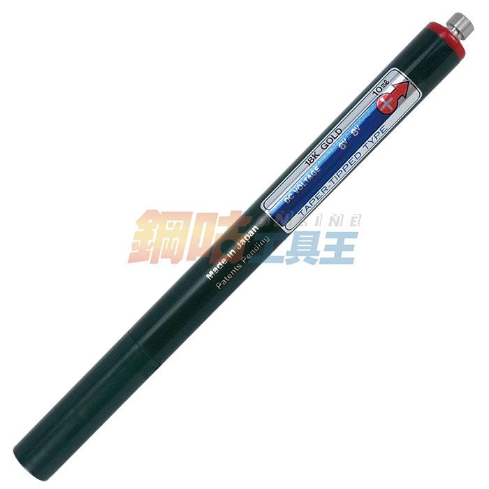 Promex 日製18K金電鍍筆