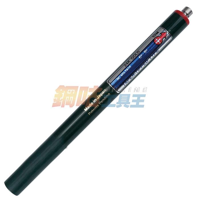 Promex 日製24K金電鍍筆