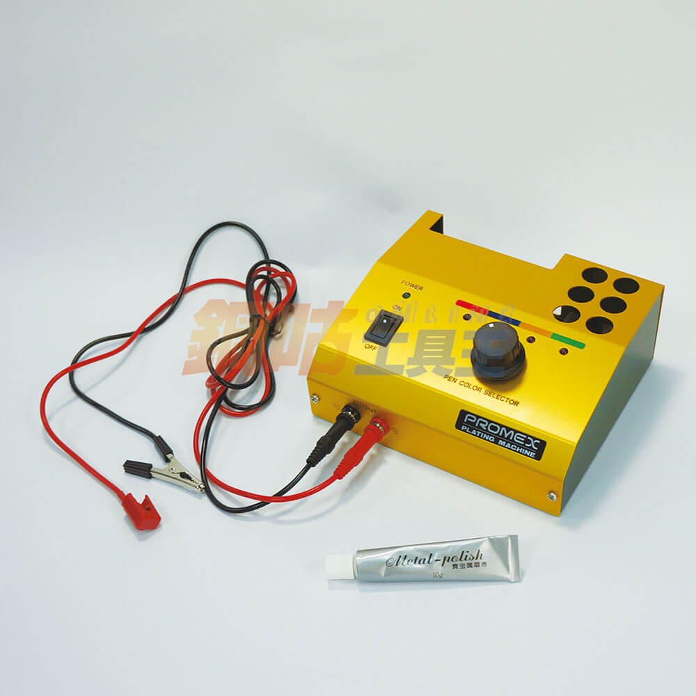 Promex 日製簡配筆型電鍍微鍍機 EX3000/BNP-1
