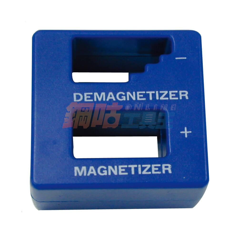 充消磁器 增磁退磁