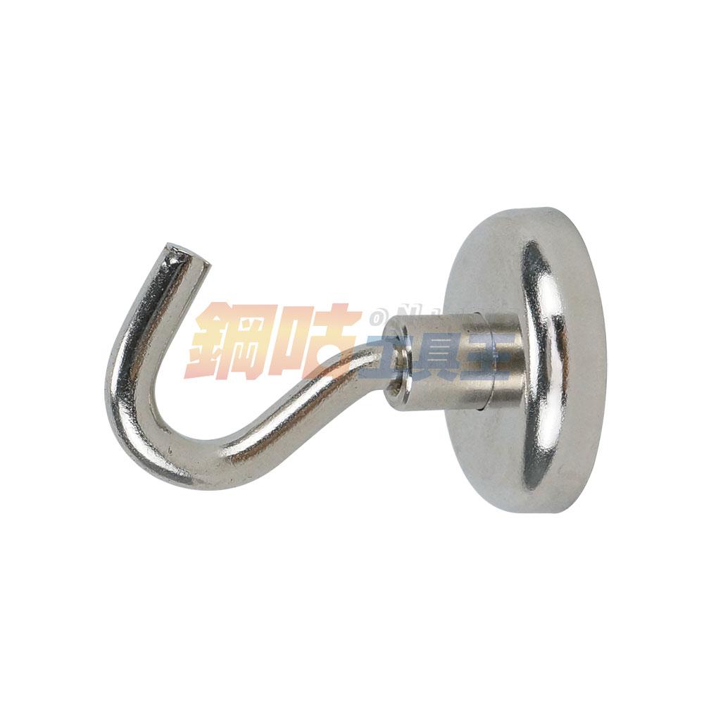 強力磁鐵掛鉤32mm