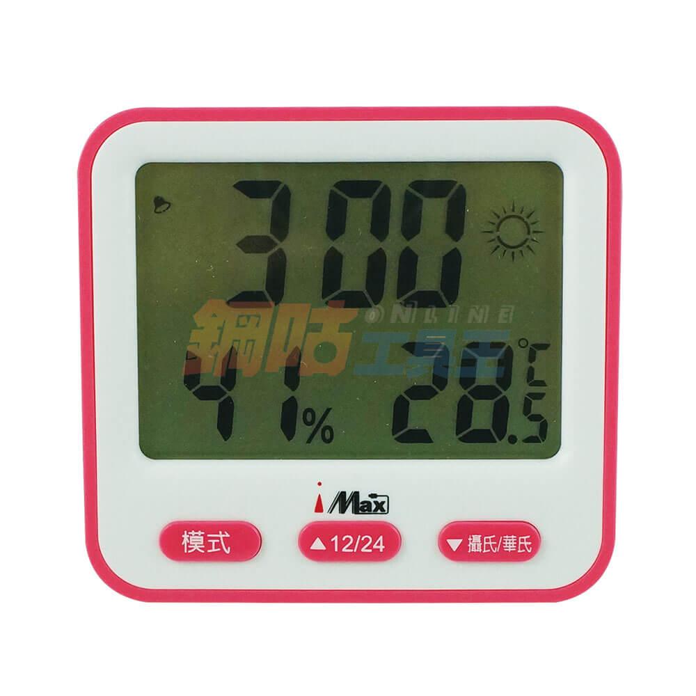 桌立式室內溫度濕度計