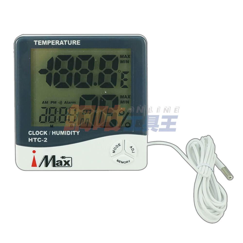 桌立或懸掛式室內外溫度濕度計 附測溫棒