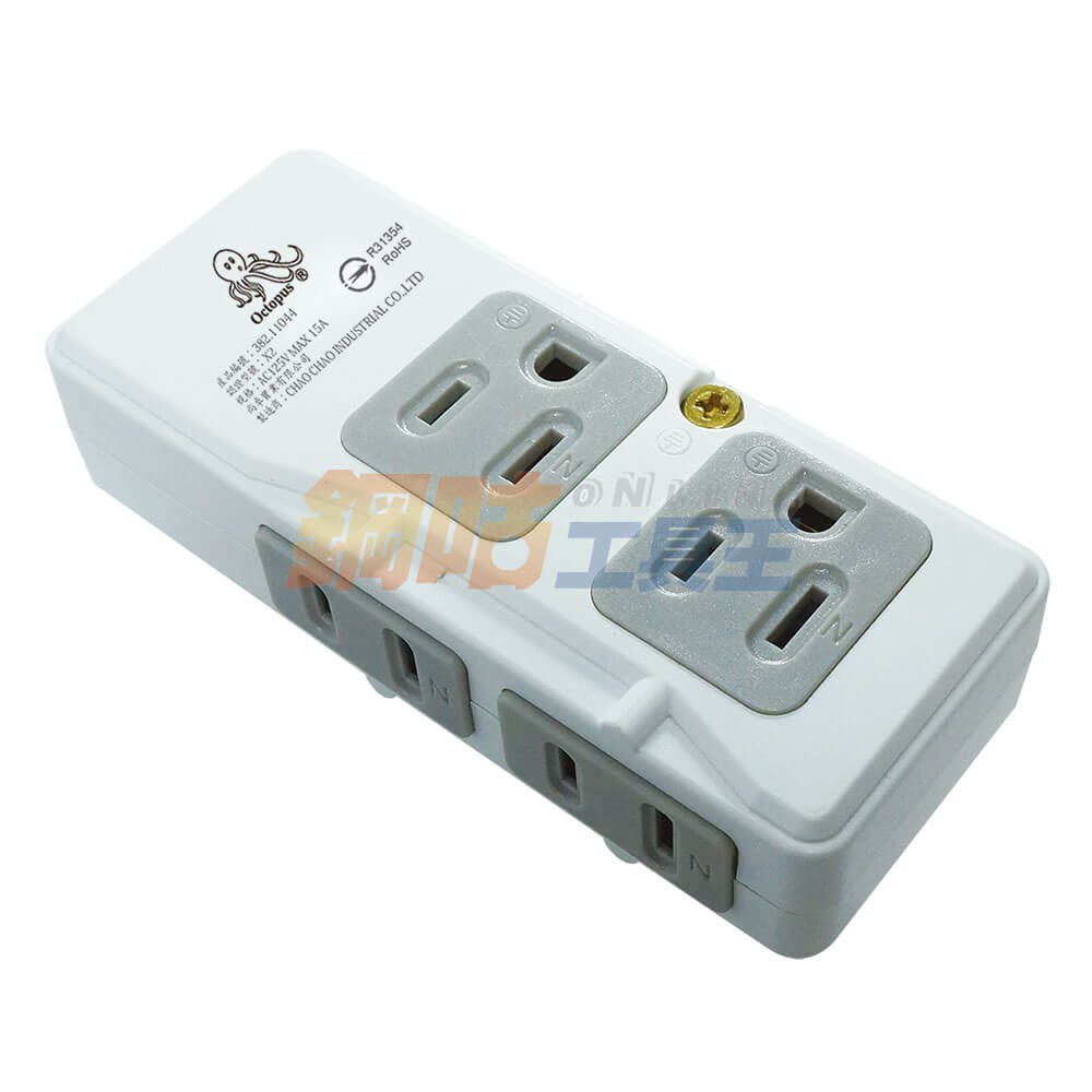 過載保護分接插座 1開4插