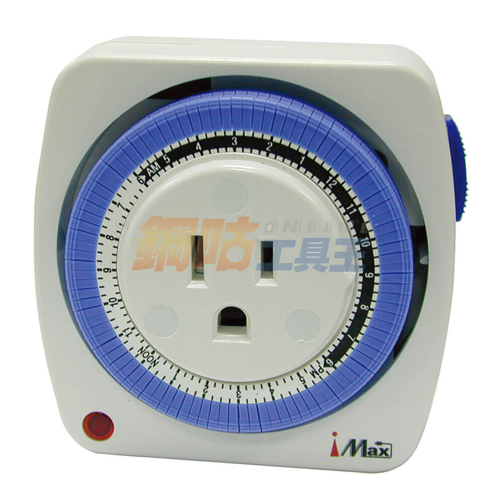 機械式定時器 24小時每日循環 110V