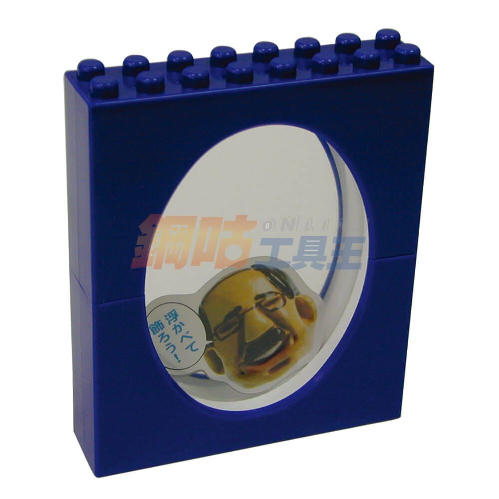 飾品首飾珠寶收納防震盒 藍