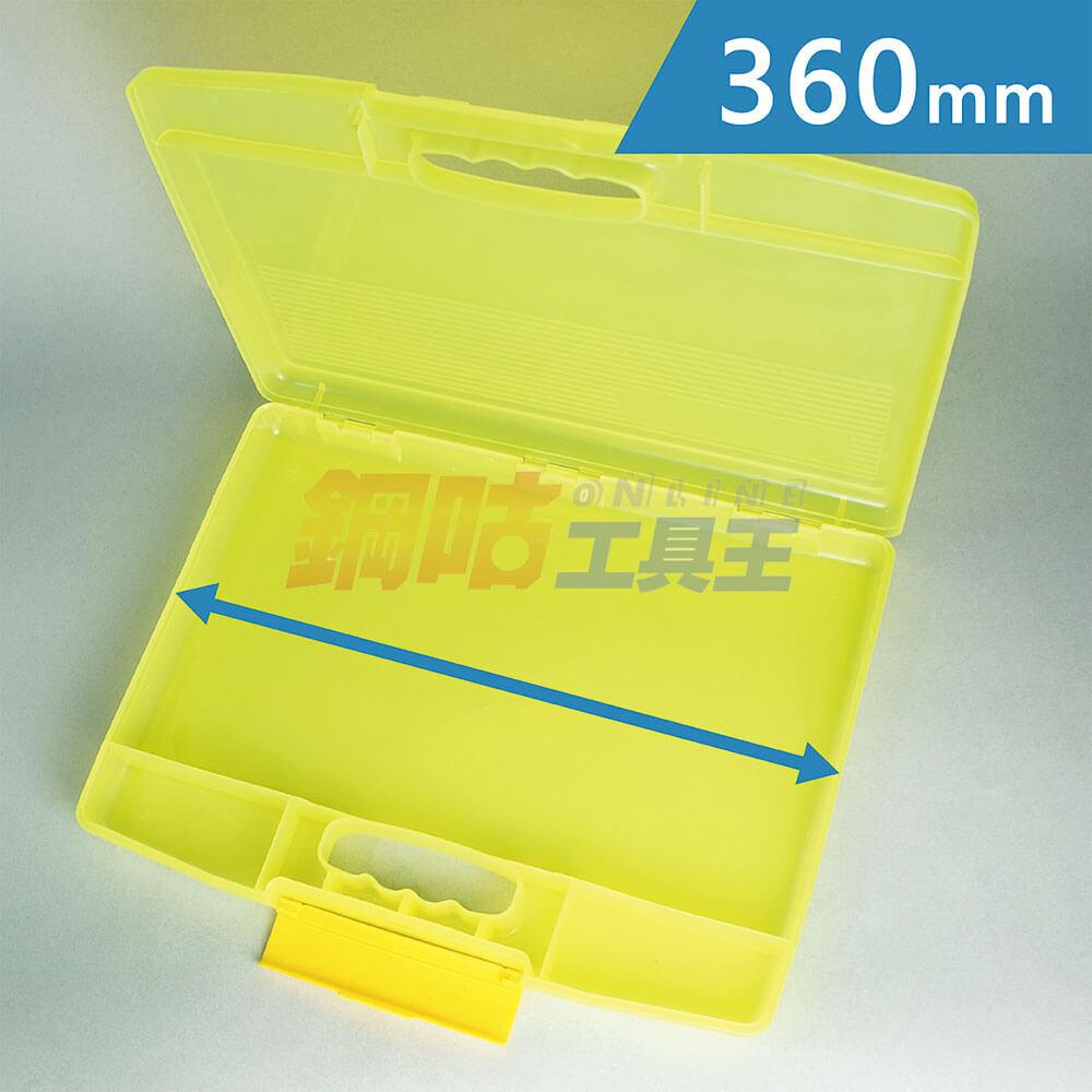手提全空無隔層塑膠收納盒 K-1005