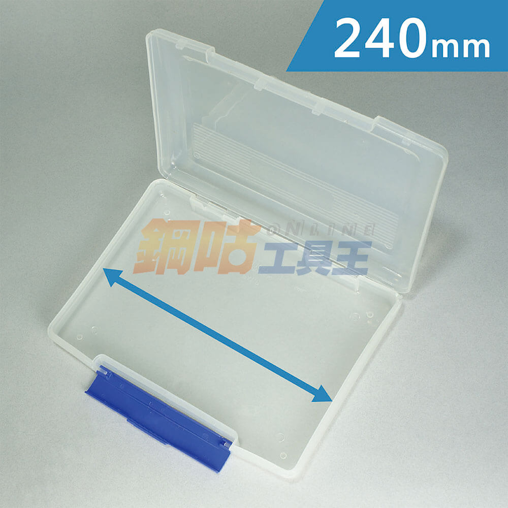 手提全空無隔層塑膠收納盒 K-1007