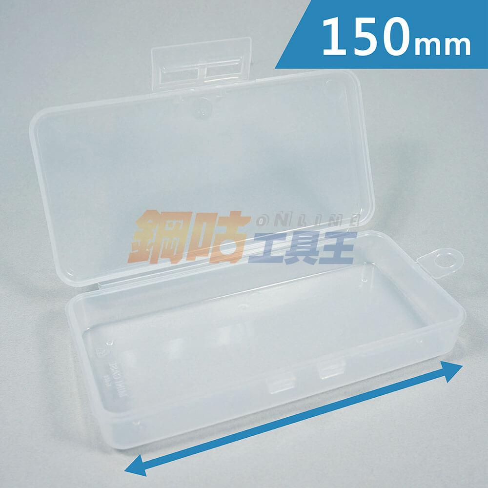 附掛孔全空無隔層塑膠收納盒 K-501