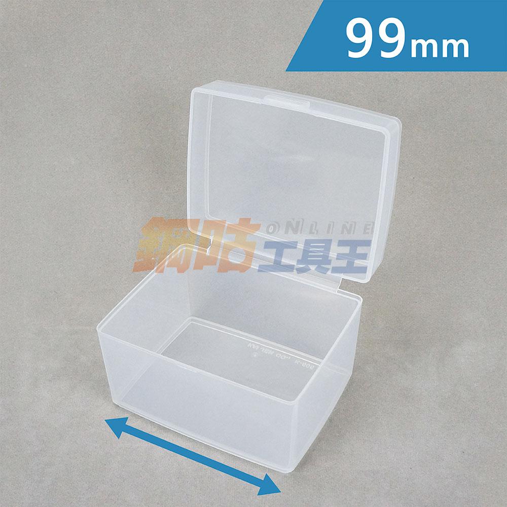可堆疊收納盒 K-505