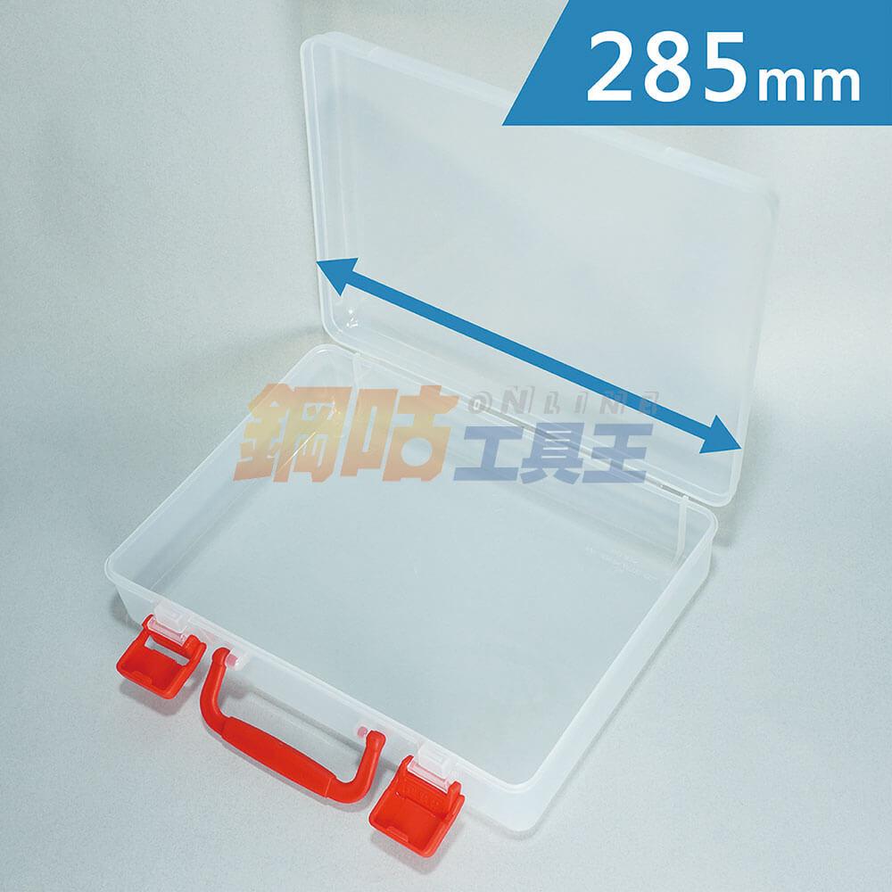 手提全空無隔層塑膠收納盒 K-625